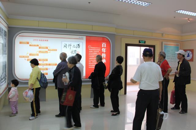 亚洲必赢www626net 8