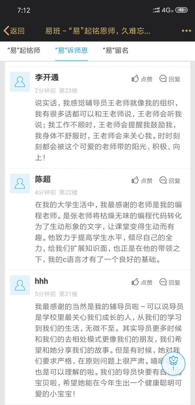 百家棋牌官网 7